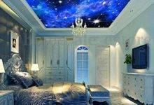 عکس از کدام کاغذ دیواری برای اتاق خواب مناسب است؟